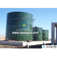 China 1000 M3 Solid Enamel Fire Water Tank Large Volume For Fire Safety Industry on sale