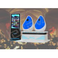 Buy cheap Space Capsule 9D Egg Cinema VR Pod Double Seats With Interactive Hydraulic from wholesalers
