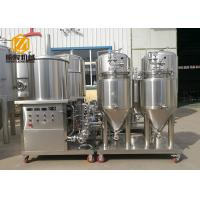 China Hotel Bar Pilot Home Beer Making Equipment Small Size 1HL CE Approved wholesale