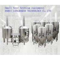China Red Copper Beer Brewing Equipment/Equipment for Producing Beer on a Small Scale/5 years quality assurance on sale