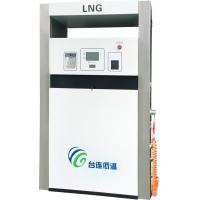 Buy cheap High Efficiency Mobile 1.6MPa Liquefied Natural Gas / LNG  Vaporizer Dispenser 10-80kg/min Steel from wholesalers