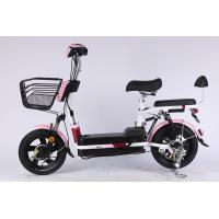 China LCD Display Steel Frame Folding E Bike Drum Brake With CE And Lead Acid Battery wholesale