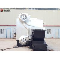 4Ton / H Bagasse Fired High Efficiency Steam Boiler ISO 9001 Certification