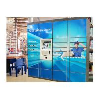 China Metal 36 Door Electronic Parcel Delivery Locker For Safe Storage , Automated Parcel Lockers on sale