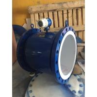 China Large Diameter Magmeter Flow Meter  For HC Electrodes / ANSI150# Flange wholesale