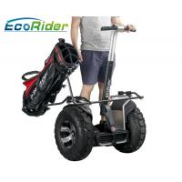 Buy cheap HOT OEM&ODM Two wheels self balancing electric scooter balance scooter 21 inch big tire from wholesalers