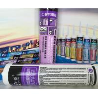 China Cold Heat Resistant Silicone Sealant , Neutral Silicone Sealant Weather Proofing wholesale
