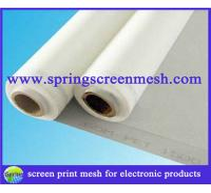 China Nylon 100% Polyamide/Fabric Textiles wholesale