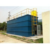 China Custom MBR Wastewater and Package Sewage Treatment Plant  for Domestic and Industrial wholesale