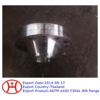 China ASTM A182 F304L WN SO SW blind plate lap joint flange on sale