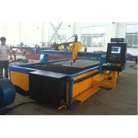 China 380V 3200mm Horizontal CNC Plasma Steel Cutting Machines With Aluminum Alloy Lifter wholesale