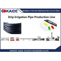 China High Speed PE Drip Irrigation Pipe Production Line / Cylindrical Dripline Extrusion Machine wholesale