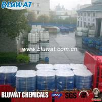 China Water Purifying Chemicals Polymer Coagulant of Polyelectrolyte Equivalent To Floquat Coagulant on sale