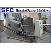 China Industrial Wastewater Manual Screw Press Sludge Dewatering Equipment Multi Disc wholesale
