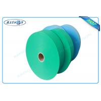 China Advance Crafts PP Spunbond Non Woven Fabric with Customized Color , Anti Bacteria wholesale