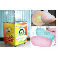 China Customized Cotton candy machine for kids with automatic control and DIY model , 4-6pcs/min wholesale