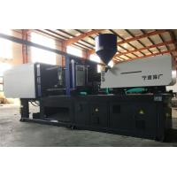 China Fully Auto Injection Molding Machine For Plastic Pots 4.61m * 35m * 1.9m wholesale