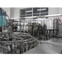 China 25000BPH -3000BPH High Capacity Soft Drink Bottling Line 3 In 1 Washing Filling Capping Machine For Beverage wholesale