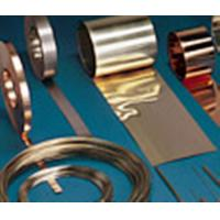 Buy cheap Stable Shape Brazing Material Smooth Joint Surface With High Air Tightness from wholesalers