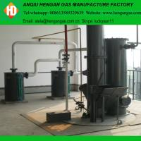 China Acetylene plant on sale