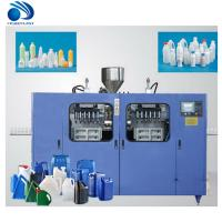 Buy cheap Extrusion  blow  molding machine for Diary & milk  bottles from wholesalers