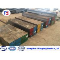 China Forged Special High Speed Tool Steel Machined Surface 1.3243 / M35 Flat Bar wholesale