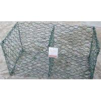 Quality 2x1x1 Flat Wire Mesh Galvanized Wire Gabion Baskets For Water Protecting for sale