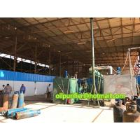 China Car Oil Vacuum Distillation System,Used Engine Oil Recycle,Waste Motor Oil Refinery,Oil Recycling Machine on sale