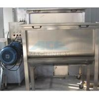 Quality Interface Agent Industrial Horizontal Ribbon Mixer & ribbon type mixer for sale