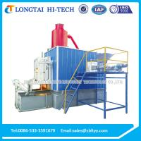 China 1 Ton Per Day Ceramic Frit Furnace wholesale