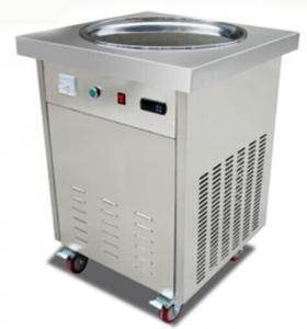 China Fast Frosting Speed 1.5kw Ice Cube Making Machine Fried Ice Cream Roll Machine wholesale