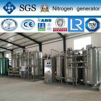 China Energy Saving Homemade Liquid PSA Nitrogen Generator ISO9001 2008 wholesale