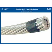 China 817mm2 AAAC All Aluminum Conductor , Overhead Conductor (Code:16~1250) wholesale