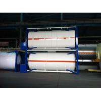 Quality Large Capacity Horizontal co2 Cryogenic Liquid Storage Tank for sale