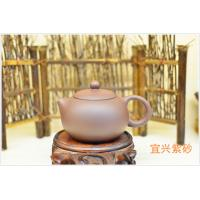 Buy cheap Collection ChineseYixing Zisha Teapot Handmade Beautiful Shape Yellow Color from wholesalers