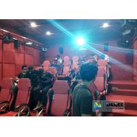 China Electric Chair System Of 5D Movie Theater With 3 DOF Motion Chair In The Hall wholesale