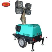 Quality MO-41000A Mobile Tow Behind Light Tower Generator for sale