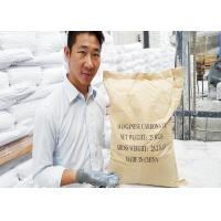 China CAS NO. 598-62-9 Manganese Carbonate Less Heavy Metal US EPA 3050B Standarded wholesale