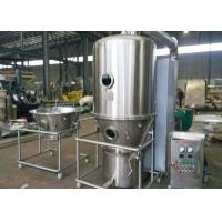 Buy cheap GFG Pharmaceutical And Food Fixed Bed Dryer , Vertical Fbd Machine Pharma from wholesalers
