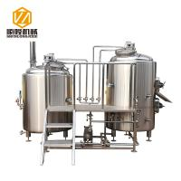 China Stainless Steel Craft Mini Brewery Equipment 500L With 2 Refrigeration Machine wholesale
