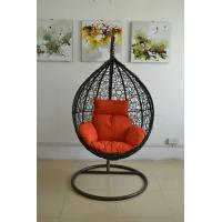 Quality Patio wicker swing chair--9712 for sale