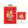 China Professional Custom Wall Calendar Printing , 2018 Calendar Photo Printing wholesale