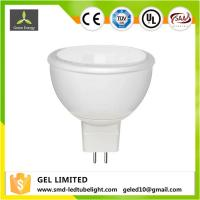 Buy cheap 5 watt Mr16 LED Light bulbs with GU5.3 Base 35w equivalent halogen replacement  with 350 lumens from wholesalers
