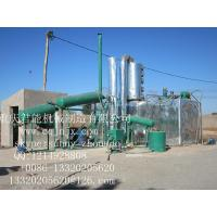 Quality JNC-10 black engine oil distillation diesel purifier for sale
