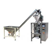 China Full Automatic Liquid Packing Machine Low Price Stainless Steel Coconut Oil Packing Machine wholesale