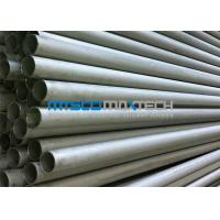 China SAF2507 Seamless Duplex Steel Tube 1 Inch Sch80  33.4 x 4.55 mm wholesale