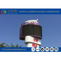 China Curved Or Special Structure Custom Led Signs RGB Full Color Video Signal Waterproof wholesale