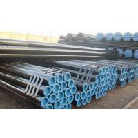 Drinking Water Steel Pipe