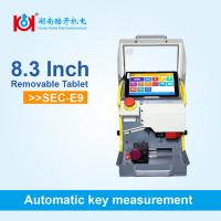 Buy cheap 120W Multifunction Light Weight Key Copy Machine Easy To Work Outside For Car Keys from wholesalers
