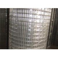 China Custom 1X1 Galvanized Welded Wire Mesh For Construction Usage / Poultry Wire Fence wholesale